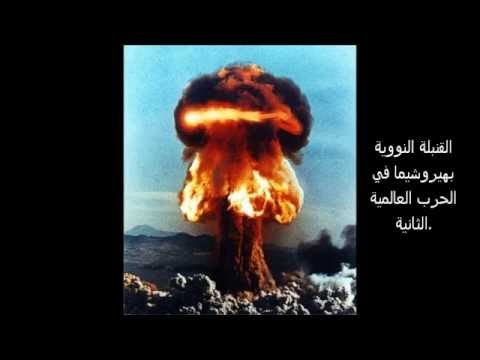 Air Polution- تلوث الهواء – Polution de l'air