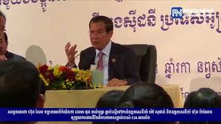 Khmer Travel - Hun Sen Cambodia News