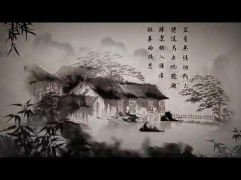 新英雄【祖卡】熊貓大師 官方上線前預告!
