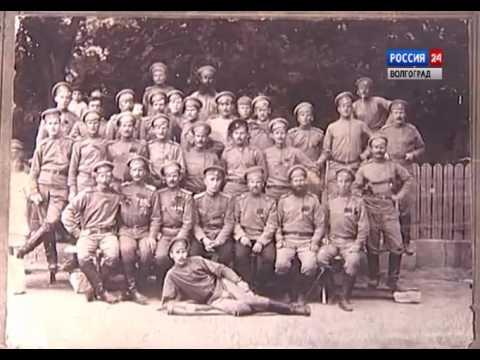 Царицын и Первая мировая война
