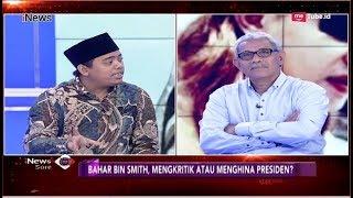 Video Penjabaran Pemerhati Polhukam Terkait Hate Speech Habib Bahar bin Smith - iNews Sore 04/12 MP3, 3GP, MP4, WEBM, AVI, FLV Desember 2018