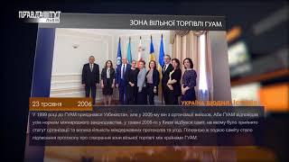 Україна щодня. Історія – 23 травня