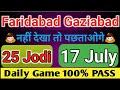 Satta king Faridabad Gaziabad Desawer17 july 2017 always Pass satta trick, Earn money , quickmoney