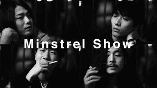 Seuss – Minstrel Show (Official Music Video)