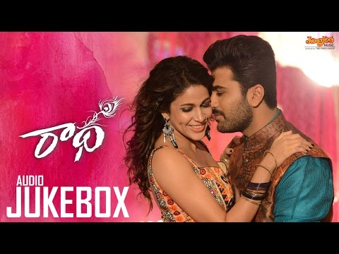 Radha Movie Audio Jukebox