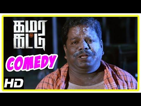 Kamara Kattu Tamil Movie   Comedy Scenes   Sreeram   Yuvan   Manisha   Raksha   MRR Vasu