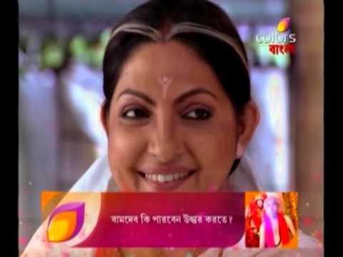 Meera--26th-March-2016--মীরা--Full-Episode