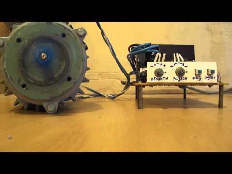 Схема трансформатора тс 180 фото 37