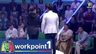 Pitsana Frarab 17 June 2014 - Thai Game Show