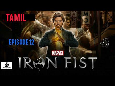 The Marvel's Iron Fist season 1 episode 12 explained in tamil | KARUPPEAN KUSUMBAN
