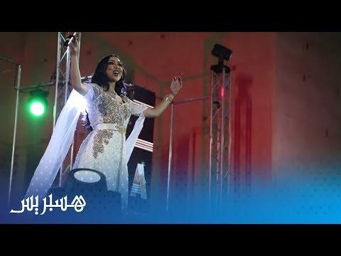 العرب اليوم - شاهد: مهرجان الثقافة الأمازيغية يكرم دنيا باطمة