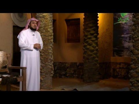 الحلقة [28] برنامج عائشة د.إبراهيم الدويش