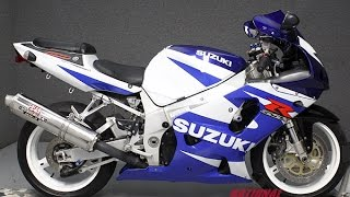 9. 2001 Suzuki GSXR750 - National Powersports Distributors