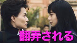 映画『ジョジョの奇妙な冒険 ダイヤモンドは砕けない 第一章』キャラクターPV2
