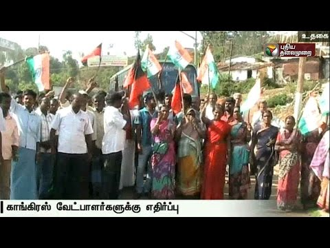 Congress-workers-protest-against-change-of-Ooty-election-candidate