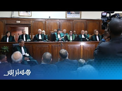 العرب اليوم - تنصيب ناجيم بنسامي وكيلًا عامًا للملك لدى استئنافية الدار البيضاء