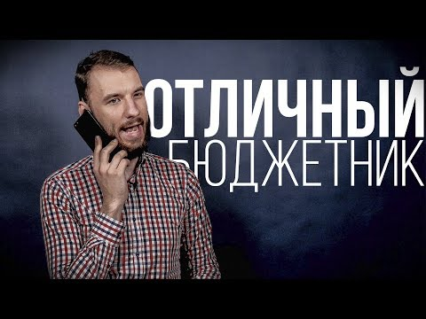 ОТЛИЧНЫЙ БЮДЖЕТНИК - ARCHOS DIAMOND GAMMA
