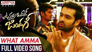 image of What Amma What is This Amma Video Song | Vunnadhi Okate Zindagi  Songs | Ram, Anupama,Lavanya | DSP
