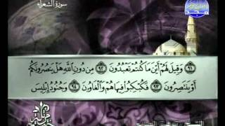 المصحف المرتل 19 للشيخ توفيق الصائغ حفظه الله