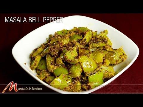 Masala Bell Pepper Capsicum Shimla Mirch Recipe