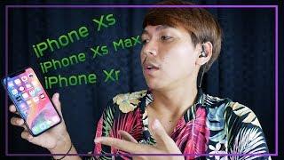 Zap zap - iPhone Xs  Xs Max  Xr สั้นๆง่ายๆไม่ต้องเยอะ พี่รีบ