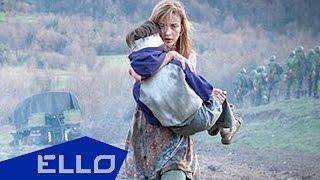 Любэ, Корни, In2Natiоn — Просто Любовь OST «Август. Восьмого»