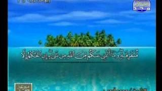 HD الجزء 13 الربعين 1 و 2: الشيخ  محمد أيوب