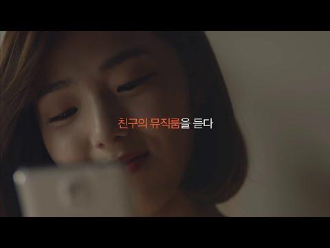 Video of 카카오뮤직 KakaoMusic