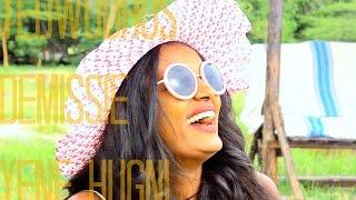 Tewodros Demisse - Yene Hugni - New Ethiopian Music 2016 (Official Video)