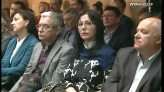 Борис Титов презентовал в Краснодаре «Стратегию роста»