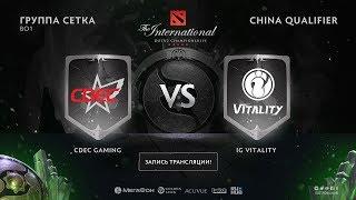 CDEC Gaming vs iG Vitality, The International CN QL [Lost, GodHunt]