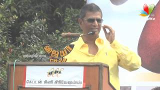 Prabhu, SA Chandrasekar, RK Selvamani Emotional Speech For Vijayakanth | Sagaaptham Movie Launch |