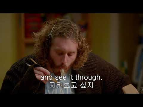 [Silicon Valley Season 1] Decision to establish Piped Piper (실리콘밸리 시즌 1, Piped Piper 회사를 설립하기로 결정)