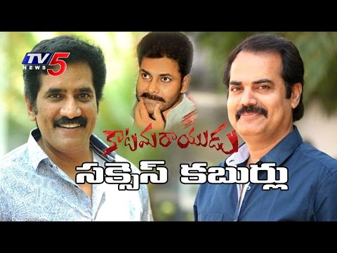Director Dali and Rao Ramesh Shares Katamarayudu Movie Success