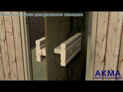 Установка стеклянных дверей в сауну своими руками