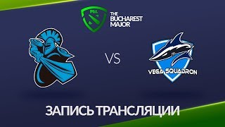 NewBee vs Vega Squadron, Bucharest Major [Maelstorm, NS]