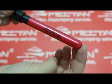Блеск для губ «Калейдоскоп чувств» №10 Yao Yan MeiTan