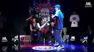 Yeorin vs Nao – 멋 2018 FINAL POPPING 1on1 BATTLE SIDE BEST8