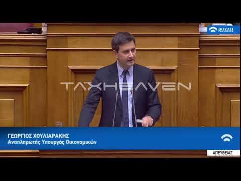 Χουλιαράκης: Μείωση ΦΠΑ για οίκους ευγηρίας, μονάδες φροντίδας για ΑμΕΑ