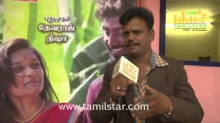 Sridhar at Yen Kuttima Yenge Short Film Screening