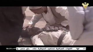 Al Manar TV Live Stream