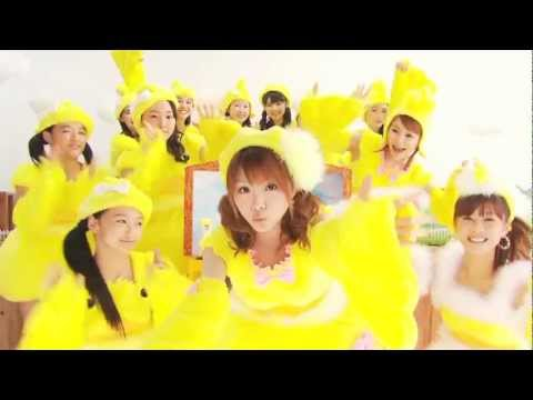 『ピョコピョコ ウルトラ』 PV (モーニング娘。'14 #Morningmusume )