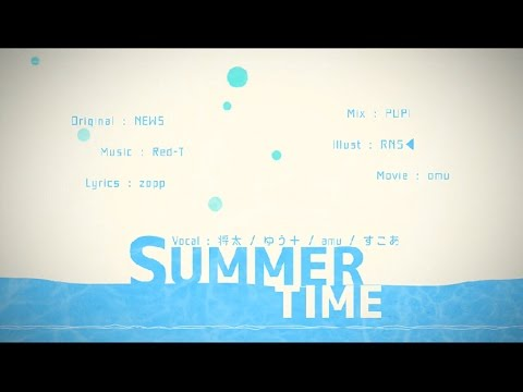SUMMER TIME/NEWS(cover)