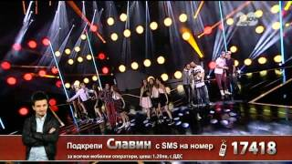 Две Следи (On The X-Factor Bulgaria) (Live)