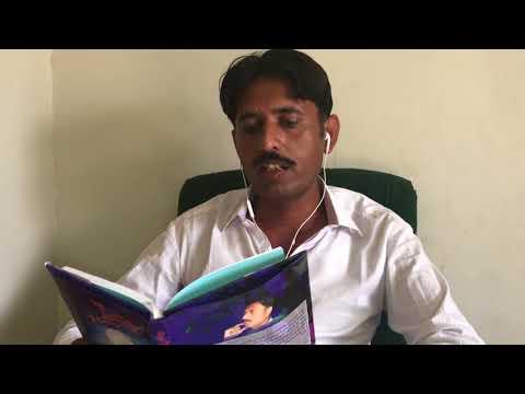 Video Best Sindhi Poetry - Wisare Roh Teshan Te - Chaman R Thari download in MP3, 3GP, MP4, WEBM, AVI, FLV January 2017