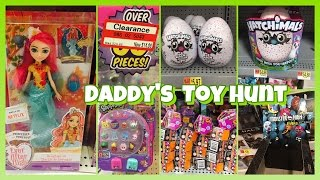 Daddy's Toy Hunt - MH Minis Season 2, Halloween Minis, EAH Meeshell Mermaid, Hatchimals Puzzles!!!We are a family of toy collectors! Our videos include toy reviews, costumes, cosplay, tutorials, challenges, blind bags, vlogs, toy hunts, and stop motion videos. Drusila and Nessy love all things Monster High, plus Vamplets, Zelfs, Disney, Play Doh, and Funko. Daddy loves anything Lego, and he does a regular Daddy's Toy Hunt series. We're fun and goofy and a little bit crazy, and we like to give truthful opinions of the toys we review. We love sharing our videos with viewers around the world! Monster High Boo York Boo York Reviews Playlisthttp://youtu.be/HlvjVYoQhqIChallenges Playlist:https://www.youtube.com/playlist?list=PL3waLuL3Pk2-gULcDcrmeN6NttkR8uRJ5Toy Hunting Videos Playlisthttps://www.youtube.com/playlist?list=PL3waLuL3Pk29xpmZsloUgB81q88B1pTnUDrusila Talks About Vlogshttps://www.youtube.com/playlist?list=PL3waLuL3Pk2-zLjg_AflX4vKoX5QmGlkGBlind Bags Fever Videoshttps://www.youtube.com/playlist?list=PL3waLuL3Pk29gdX71OkFPzInCTjv44bKGMonster High Halloween Costumes and Cosplayhttps://www.youtube.com/playlist?list=PL3waLuL3Pk2_2WP4hKQ8_dpXaZVlSN4U9Monster High SDCC Exclusive Dolls Reviewshttps://www.youtube.com/playlist?list=PL3waLuL3Pk28sle3rpHRgsT8uGCe7aSr1Custom Dolls Videos https://www.youtube.com/playlist?list=PL3waLuL3Pk2-40nNY81VeFoKONmMA0g27Follow us :http://instagram.com/wookiewarrior23ythttps://www.flickr.com/photos/wookiewarrior23https://plus.google.com/+WookieWarrior23