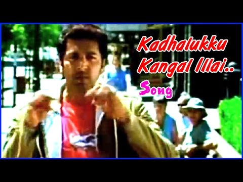 Video Santosh Subramaniam Tamil Movie - Kadhalukku Kangal Illai Song Video | Jayam Ravi | Genelia D'Souza download in MP3, 3GP, MP4, WEBM, AVI, FLV January 2017