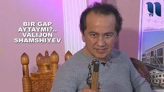 Download Lagu Valijon Shamshiyev xonadonida | Bir gap aytaymi?.. ko`rsatuvi | Валижон Шамшиев Mp3