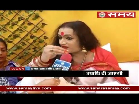 An exclusive interview of shemale Laxmi Narayan Tripathi in Ujjain
