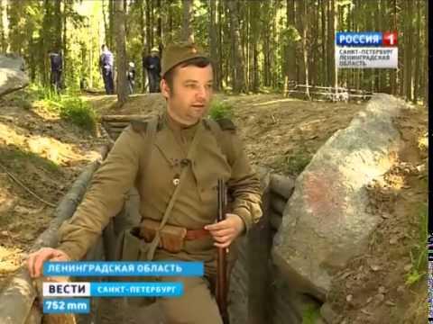 На Карельском перешейке русские и финны вместе отметили годовщину битвы при Куутерселькя (15